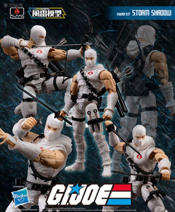 【2022/03月預購】 Flame Toys 風雷模型 特種部隊 白幽靈   Flame Toys 風雷模型 特種部隊 白幽靈