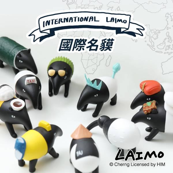國際名貘 馬來貘 百變馬來貘 公仔 盒玩 全10種(10入)