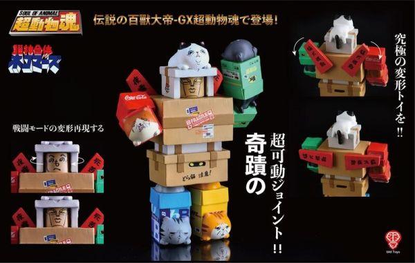 【09月預購】Bid Toys 新品 貓神合體! 百獸大帝GX Bid Toys 新品 貓神合體! 百獸大帝GX