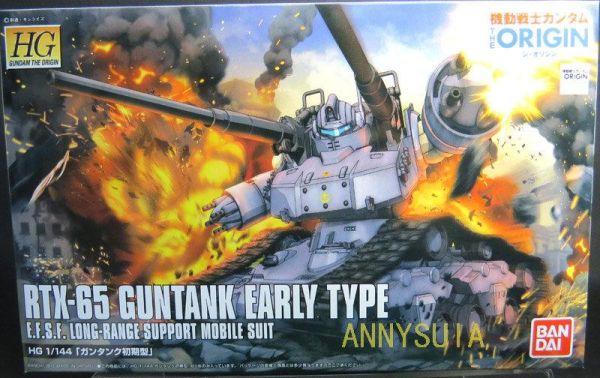 【現貨】 HG 1/144 #002 THE ORIGIN 初期型鋼坦克  HG 1/144 #002 THE ORIGIN 初期型鋼坦克