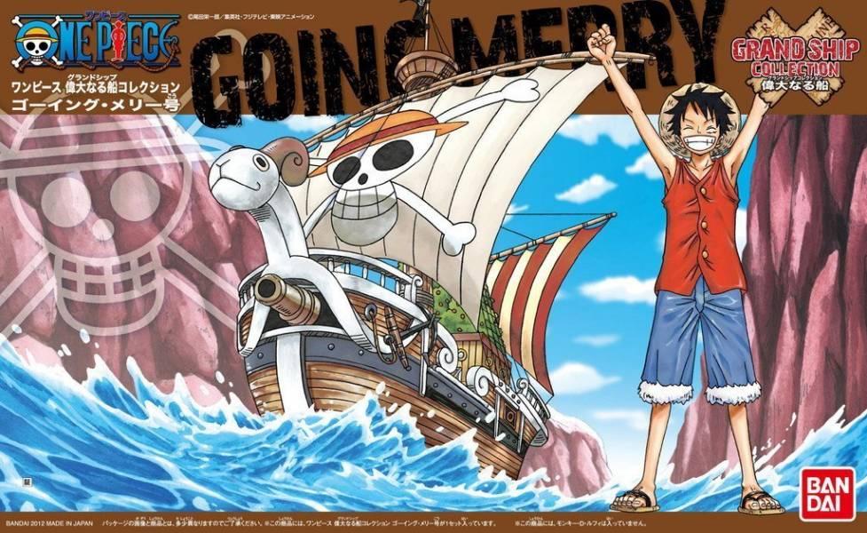 海賊王 偉大船艦 #03 前進梅利號 航海王 偉大船艦 #03 前進梅利號