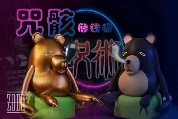 【預購】ZODO Studio 咒骨頭存錢罐 ZODO Studio 咒骨頭存錢罐