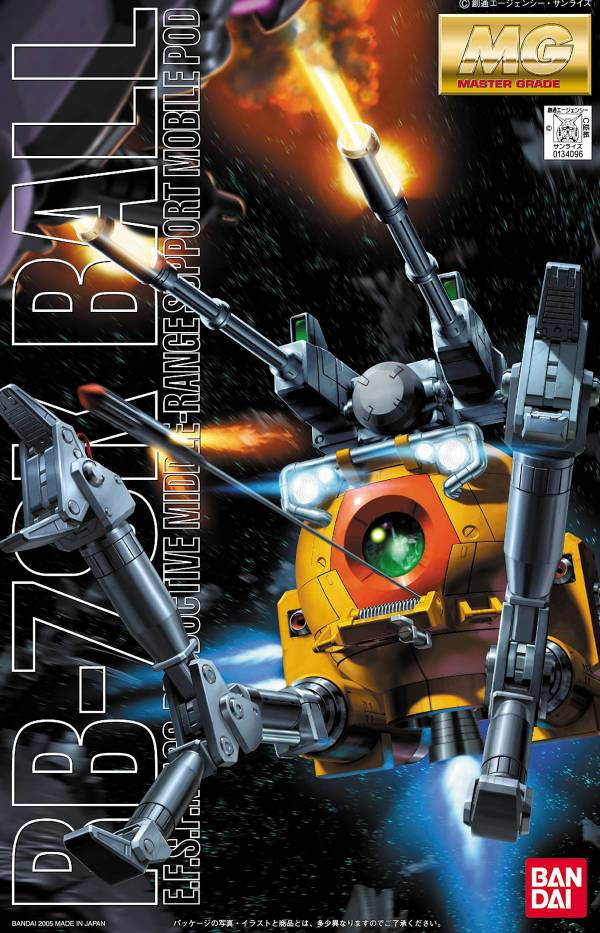 MG RB-79K BALL 鋼彈 MG RB-79K BALL 鋼彈