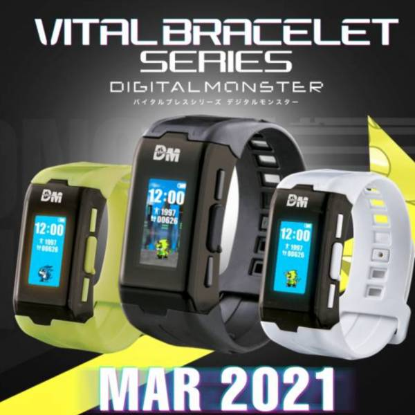 【04月預購】數碼寶貝人體連動育成手環  數碼寶貝人體連動育成手環