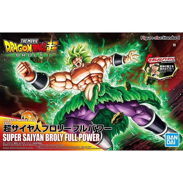 七龍珠 超級賽亞人布羅利 全力形態 七龍珠 超級賽亞人布羅利 全力形態