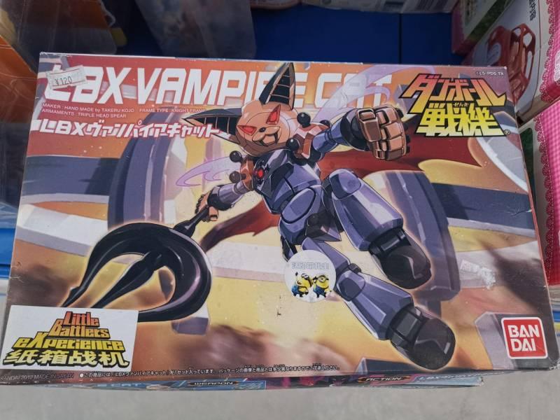 紙箱戰機 LBX-025 紙箱戰機 LBX-025