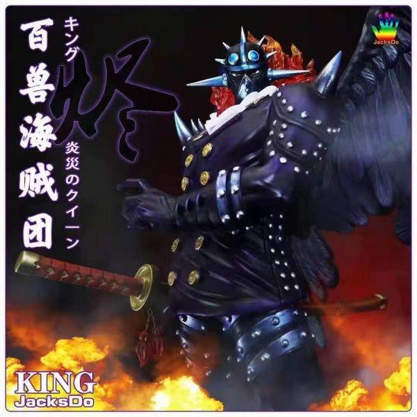 【預購】JacksDo JK 三災 凱多團炎災燼(King) JacksDo JK 三災 凱多團炎災燼(King)