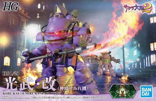 HG 1/20 光武 改(神崎堇座機)鋼彈 HG 1/20 光武 改(神崎堇座機)