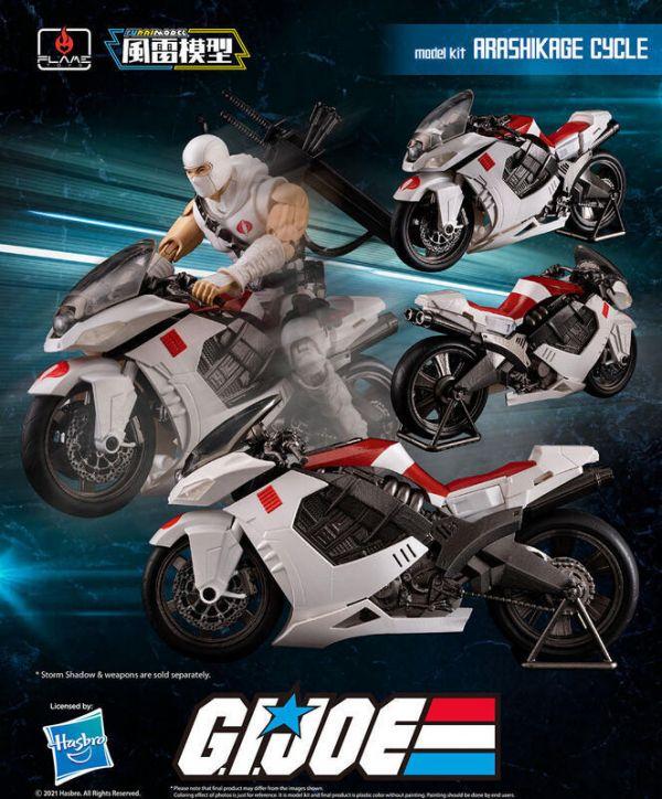 【2022/03月預購】Flame Toys 風雷模型 特種部隊 白幽靈的摩托車 Flame Toys 風雷模型 特種部隊 白幽靈的摩托車