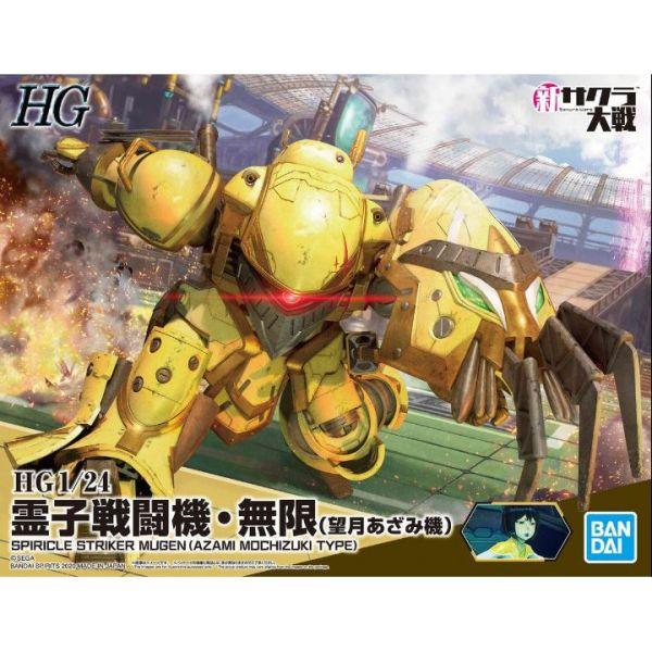 HG 1/24 靈子戰鬥機・無限 (望月 薊 座機)鋼彈 HG 1/24 靈子戰鬥機・無限 (望月 薊 座機)