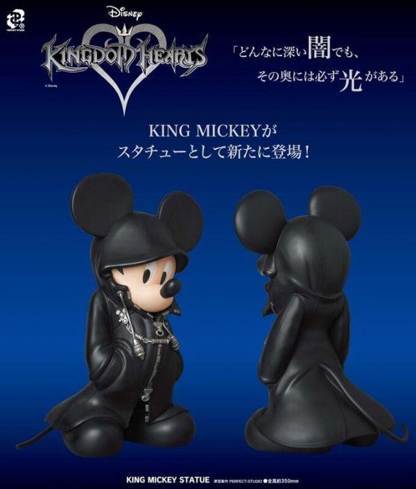 【11月預購】Medicom Toy 王國之心 米奇 雕像 Medicom Toy 王國之心 米奇 雕像
