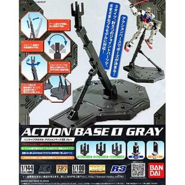 新鋼彈腳架(通用型)灰色 新鋼彈腳架(通用型)灰色