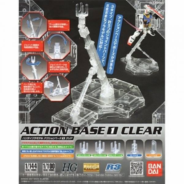 新鋼彈腳架(通用型)透明 新鋼彈腳架(通用型)透明