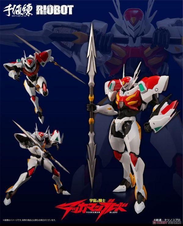 【11月預購】代理 千值練 RIOBOT 宇宙騎士 BLADE Tekkaman Blade 代理 千值練 RIOBOT 宇宙騎士 BLADE Tekkaman Blade