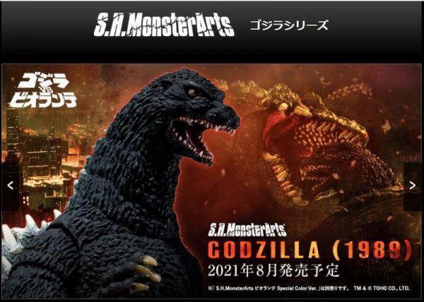 【08月預購】代理版 S.H.MonsterArts哥吉拉(1989) 代理版 S.H.MonsterArts哥吉拉(1989)