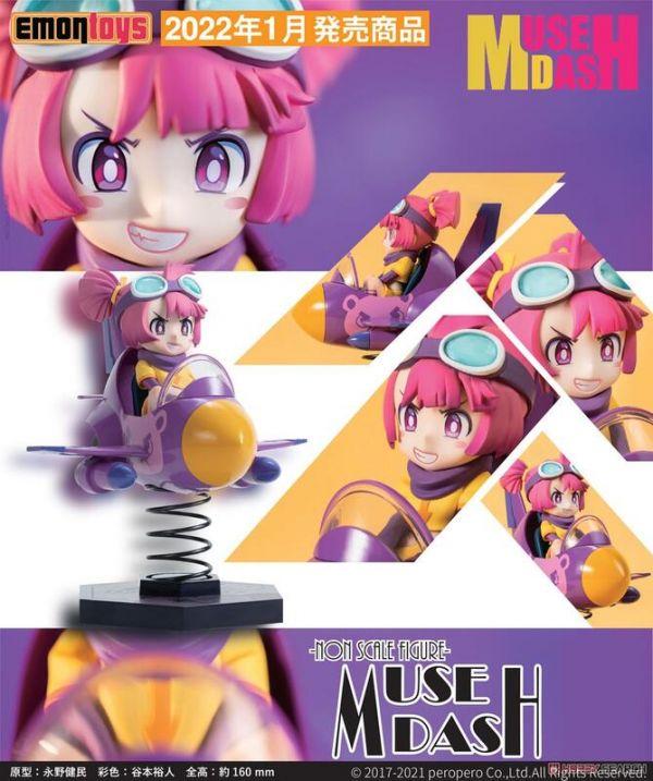 【2022/01月預購】 ブロウ 布若 機師ver. Muse Dash Buro ブロウ 布若 機師ver. Muse Dash Buro