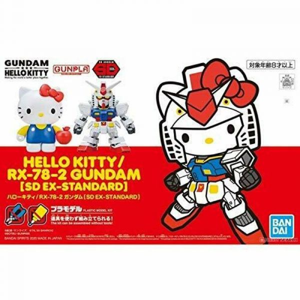 【現貨】HELLO KITTY RX-78-2 鋼彈 SD EX-STANDARD HELLO KITTY RX-78-2 鋼彈 SD EX-STANDARD