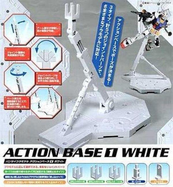 新鋼彈腳架(通用型)白色 新鋼彈腳架(通用型)白色