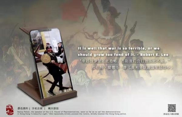 【GK預購】啊天-米國眾議院發言台 雕像 啊天-米國眾議院發言台 雕像
