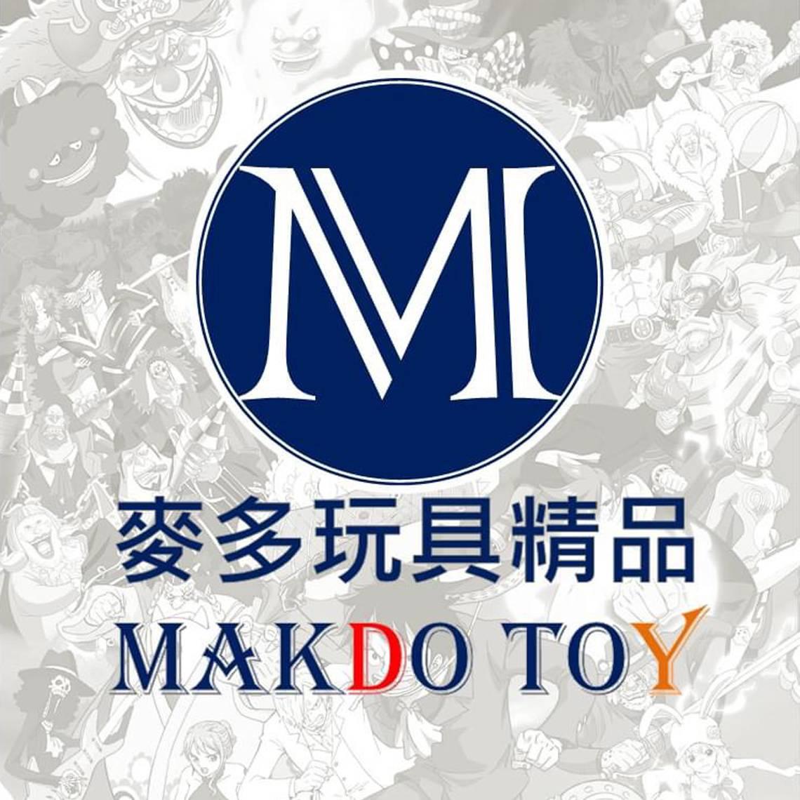 麥多玩具精品 MAKDOTOY