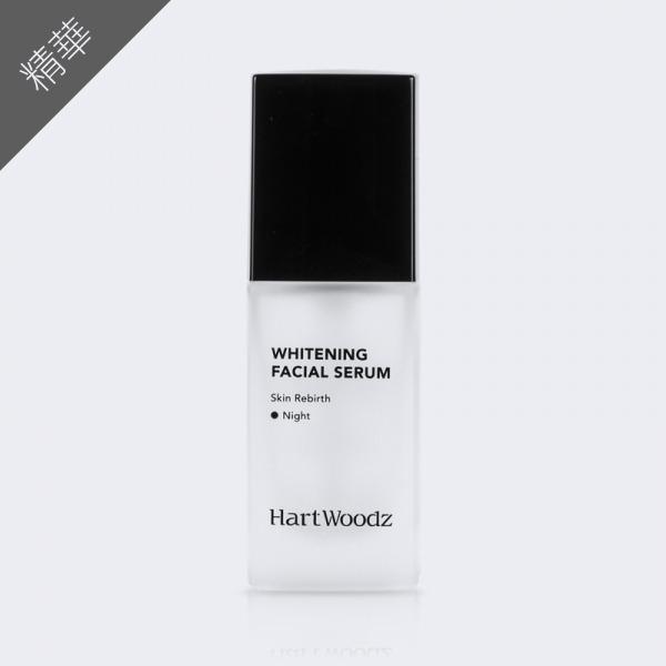 HartWoodz|嫩白雙生濃縮植萃 30ml 柔嫩肌膚,毛孔緊緻,斑點淡化