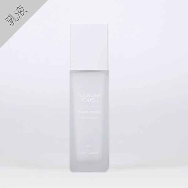 HartWoodz|玫瑰復顏活水凝乳 60ml 護膚神水,懶人,一瓶搞定,過敏肌專用,舒緩乾燥問題