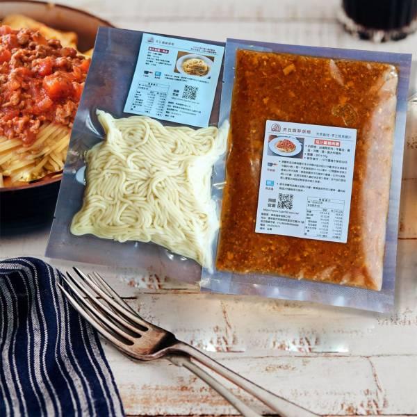 茄汁肉醬組合(含麵條)