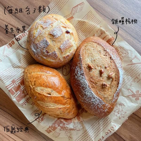 防疫保胃戰-組合麵包