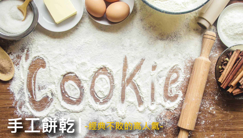 虎丘珈琲屋 天然酵母,手工麵包,彌月蛋糕,伴手禮,虎丘珈琲屋