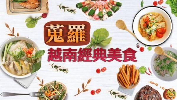 越南語電子書