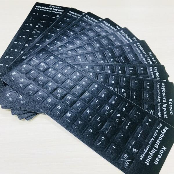 韓語鍵盤貼