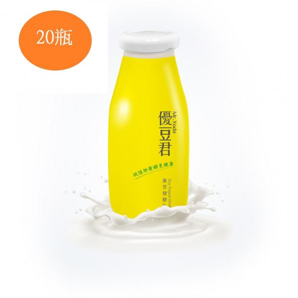 優豆君 黃豆優酪乳20入/免運費