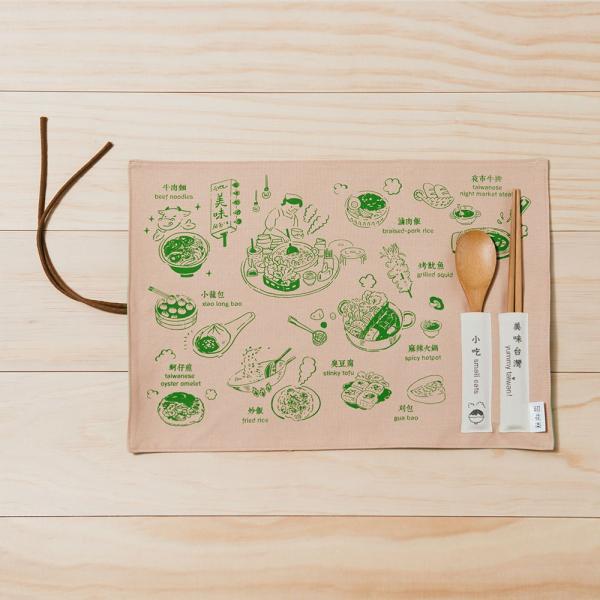 餐墊(含餐具)/美味台灣_小吃/杏仁褐色 餐墊