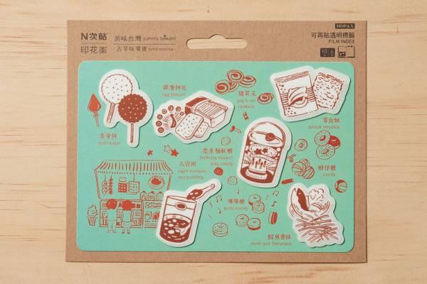 N次貼-造型標籤/美味台灣_古早味零食/綠棕 N次貼, 造型標籤