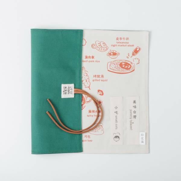 有機棉餐墊/美味台灣_小吃/小麥色(附竹纖維環保湯匙筷子餐具組) 餐墊