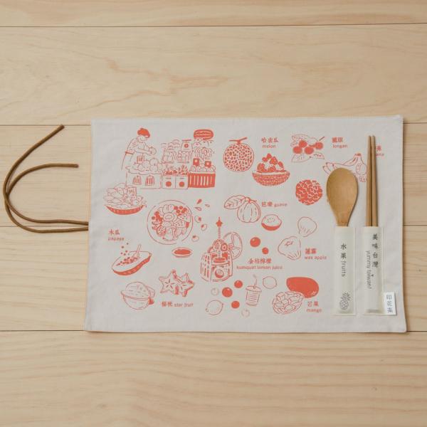 餐墊(含餐具)/美味台灣_水果/橘紅色 餐墊