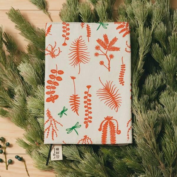 25K布書衣/野花草與蜻蜓/磚橘紅色 書衣, 小說書衣