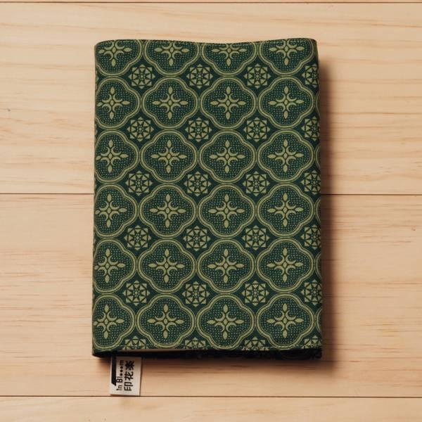 25K布書衣/玻璃海棠/古董草綠 書衣, 小說書衣
