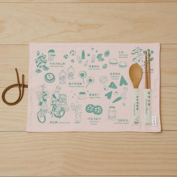 餐墊(含餐具)/美味台灣_古早味零食/蔬菜綠色 餐墊