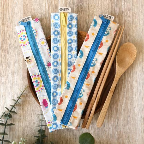 拉鍊餐具袋(含餐具)/限定花色/印花樂xOPEN! (三種花色) 餐具袋