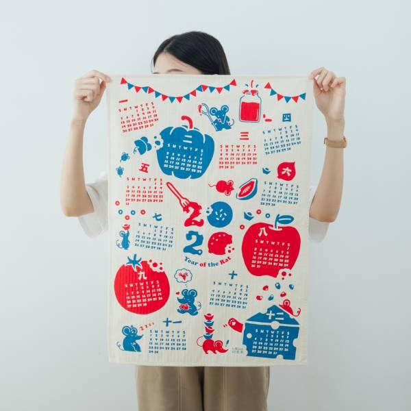 年曆茶巾/限定花色/2020鼠來寶/紅藍 年曆,擦拭布,茶巾,掛畫
