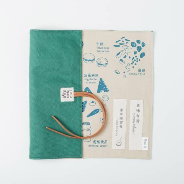有機棉餐墊/美味台灣_古早味零食/餅乾藍褐(附竹纖維環保湯匙筷子餐具組) 餐墊,有機棉