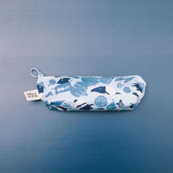 拉鏈筆袋/限定花色/印花樂x馬來貘-中性藍 筆袋, 文具袋