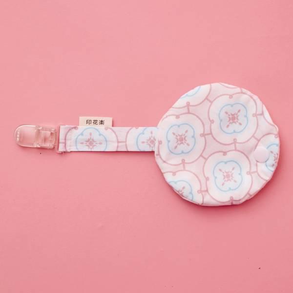 奶嘴夾布套組/玻璃海棠3號/幻想粉藍