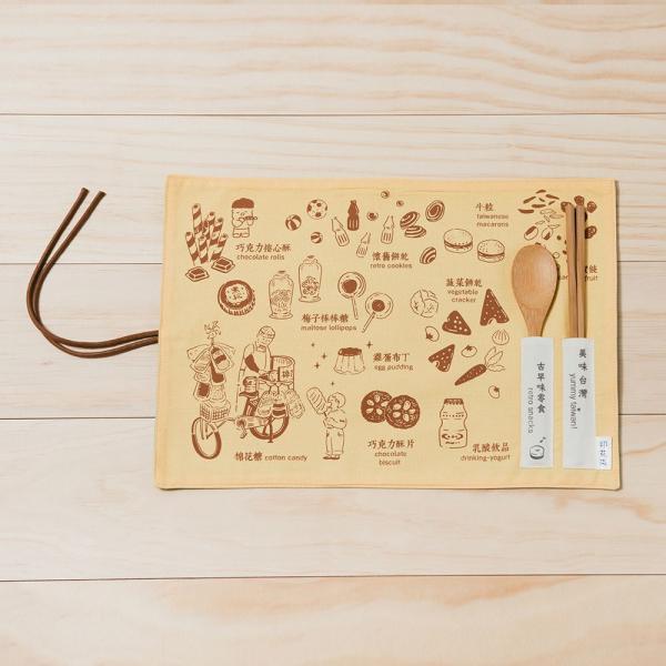 餐墊(含餐具)/美味台灣_古早味零食/布丁黃色 餐墊