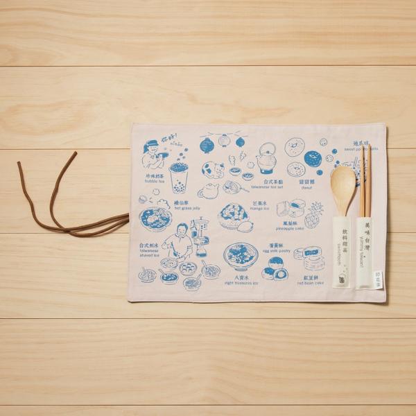 餐墊(含餐具)/美味台灣_飲料甜品/柔藍色 餐墊