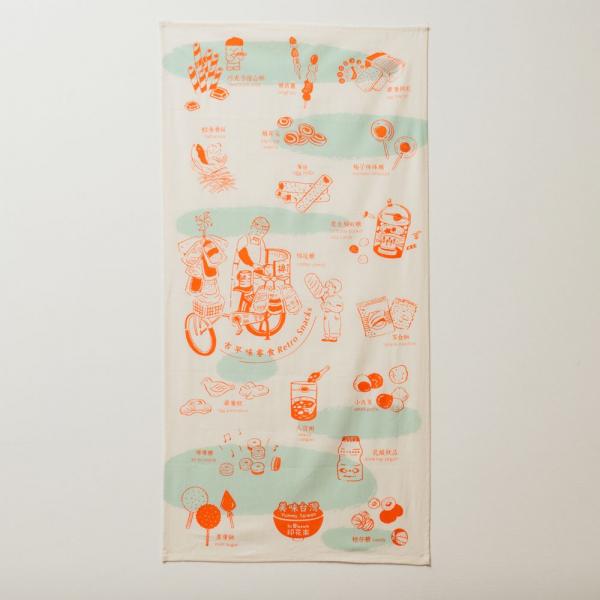 長巾/美味台灣_古早味零食/橘紅淺藍 布巾, 手帕, 掛壁裝飾