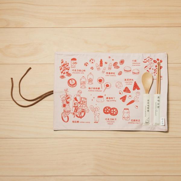 餐墊(含餐具)/美味台灣_古早味零食/絳紅色 餐墊