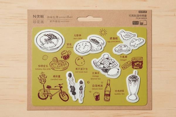 N次貼-造型標籤/美味台灣_飲料甜品/綠紫 N次貼, 造型標籤