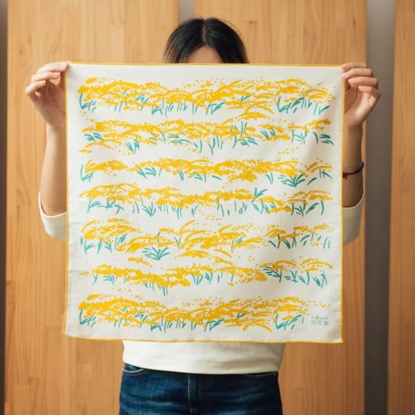 包布巾-50x50/雜花/香稻黃 包布巾, 手帕
